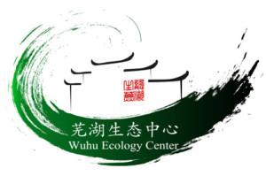 WUHU-EC