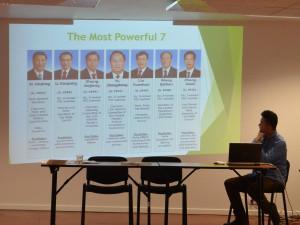 Lin Jiaqiao introducing China's political system