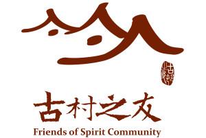 古村之友logo标准