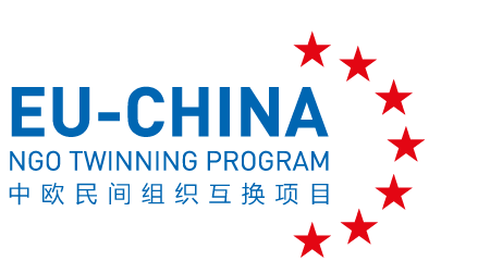 EU-China NGO Twinning Exchange