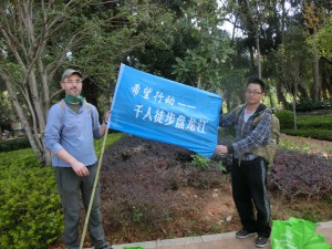 EU-China NGO Twinning participant Michael Bender at the Panlong River Walk Event