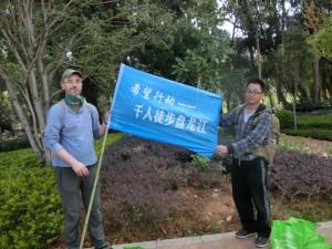 EU-China NGO Twinning participant Michael Bender at the Panlong River Walk Event
