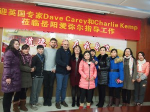 Hunan Aimier welcoming Dave Care and Charlie Kemp/Chickenshed