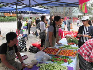 Sunday Market in front of the Community Store