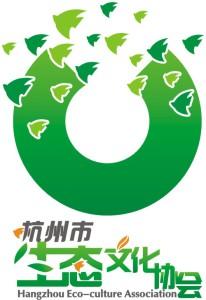 Hangzhou Eco