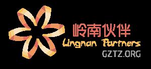 岭南新logo