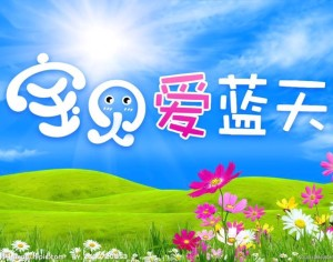 135K logo