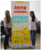 Twinners Rebecca Freitag (BUNDjugend) and Zheng Xiaowen (CYCAN)