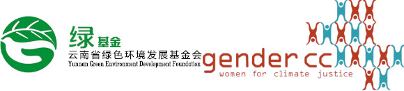 Yunnan Green Environment Development Foundation & GenderCC