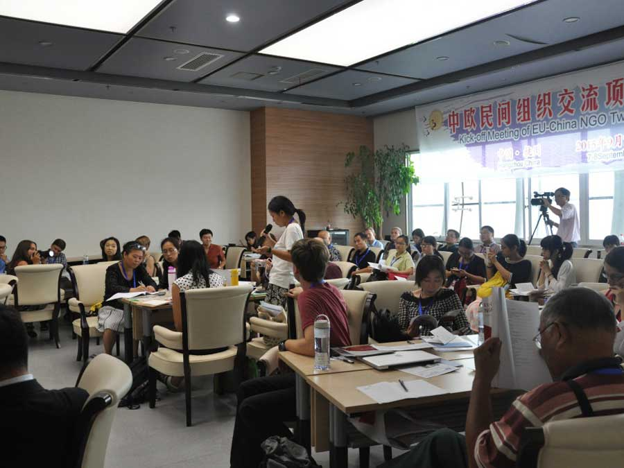 2015 Hangzhou Capacity Building Seminar: Climate change, Social and Environmental justice
